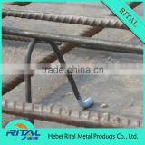 Plastic Dipped Leg Rebar Chair with High Quality Steel Wire