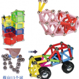 HS Group Ha'S HaS toy house magnetic toy blocks bricks