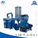 Industrial machinery copper and plastic separator machine/scrap copper wire granulator/aluminum plastic separation machine