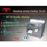 QJR-400 meat cutter and mincer