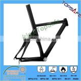 Carbon Fiber Bike Frame Fabric for Fender