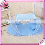 Mosquite net high quality baby canopy bed netting