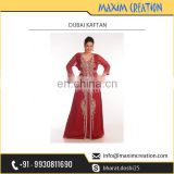 Highly Salable Maroon Colour Beautiful Kaftan of Modern Style Available at Affordable Market Price