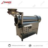 Commercial French Fries Seasoning Machine|Automatic French Fries Flavoring Equipment