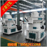 Biomass particle machine spot, sawdust granule machine, rice husk particle equipment big discount