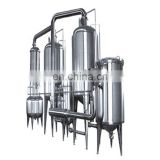 co2 oil extraction machine