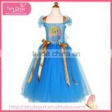 Cap sleeve navy blue floor-length gauze dress with gold waistband halloween costume