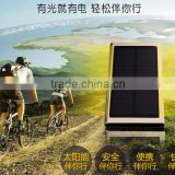 universal portable power bank 20000ma and solar power bank for travel backup power supply                                                                         Quality Choice