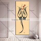 Home decor Artist Hand-painted Abstract Arab Calligraphy Hand Painted Oil Painting Canvas Islamic Pop Art Painting For Hotel