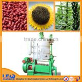 1-300 TPD automatic screw black seed oil press machine