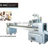 flow wrapping packing machine