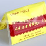 Advertising wallet tissue promotional