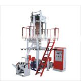 pe packaging film blowing machine