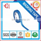 2015 Crepe Paper Blue Painter's Masking Tape