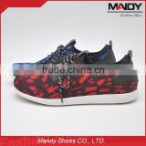 2016 Men guangzhou mesh fabric for sports shoes