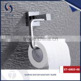 Hot sale Brass chrome roll tissue holder for bathroom
