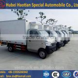 2 ton/3 ton/4 ton Small Refrigeration Truck for frozen foods transporting/milk transporting/meat transporting