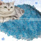 Best price and high quality!!!OEM,free samples,crystal cat litter,cat sand,kitty sand cat toy