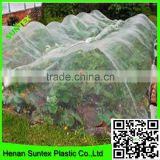 High quality grape used cheap anti bird netting with low price