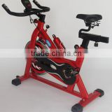 DKS 62000 Relaxed Adjustable Seat Exercise Bike