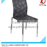 Rose pattern chair for bedroom,dining room sets