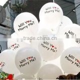 "2015 Hot sale colorful 100% nature latex, 12'' 3.2g round shape latex balloon""marry me""for valentine's day & wedding party"