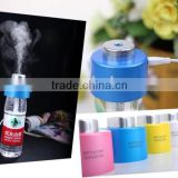 New Car Portable Mini USB Travel Home Humidifier Air Purifier Freshener Atomizer