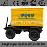 ISO 9001, CE APPROVED Factory price supply mobile type trailer type generator GOOD PRICE HIGH QUALITY IMPORTED ENGINE