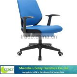 Top level hot sale staff mesh office swivel chair