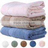 Bamboo Microfiber & Cotton Absorbent Bath Sheets