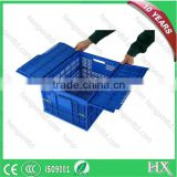 Plastic Storage Basket,Shopping Basket For Supermarket