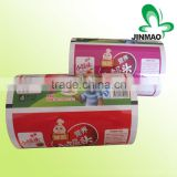 custom gravure printing food packaging plastic roll film/food grade plastic film roll/food packaging roll film