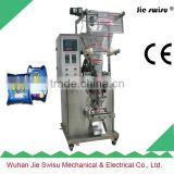 Best Price Baby Milk Powder Brands Packing Machine On Sale