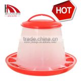 poultry feeder 9 kgs 380 mm red chicken food feeder