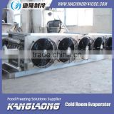 New Technology Ammonia Cooling Evaporators With Good Quality
