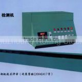 Pull rod (chain) tester