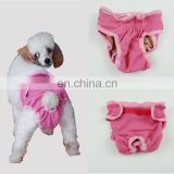 Dog Female pants Cheap Dog Diapers Washable Dog Diapers