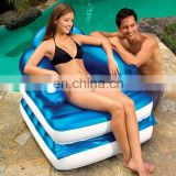 Inflatable Pool Lounge Armchair