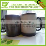 Logo Custom Hot Water Changing Color Magic Mug