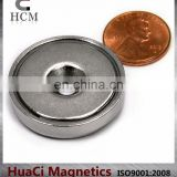 "70 LB Holding Power Neodymium Cup Magnet 1.26"" Magnetic Round Base"
