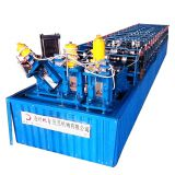 Three profiles ceiling angle omega light keel stud steel  roll forming machine with good price