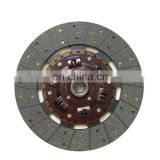 good price hight quality clutch plate for truck 1-31240177-0 clutch Disc