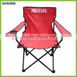 Armrest Folding Chair,Wholesale Folding Chair,Metal Folding Chair HQ-1002A                                                                         Quality Choice