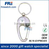 Alloy Key chain digital pocket watch GYP8045