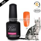 Metal color uv & led gel cat eyes gel magnetic 3D gel nails polishes