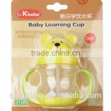 Christmas giftware kids drinking bottle,trainning cup,baby nipple training cup,plastic cup with lid and straw