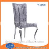 hotel room fashion banquet fabric surface chair (CY-626#)