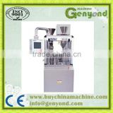 Automatic Capsule Filling Machine(Pharmaceutical Machine)                                                                         Quality Choice
