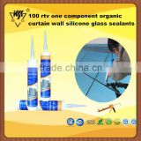 100 rtv one component organic curtain wall silicone glass sealants