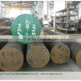 Special carbon steel round bar S45C high quality tool steel bar
